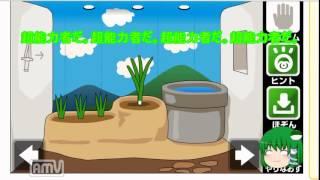 getlinkyoutube.com-【ゆっくり実況】まぼろしの野菜スープ