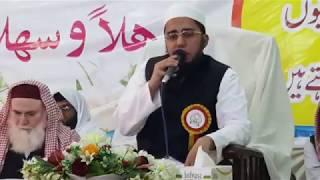 New Mehfil E Hamd O Naat Hafiz Abdul Qadir  2017   2018