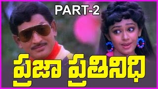 getlinkyoutube.com-Praja Prathinidhi    Telugu Movie Part-2 - Krishna,Jayasudha,Sobhana