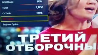 getlinkyoutube.com-2015 . самсунг Н6410 - добавление русского языка в меню ТВ