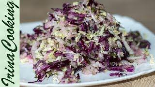 """Салат """"Три капусты"""" витаминный"""