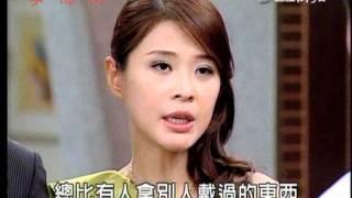 getlinkyoutube.com-153 慈善酒會-1