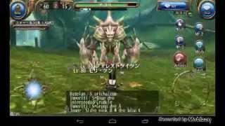 getlinkyoutube.com-Toram online: Misaki vs New boss raid (lv 80).