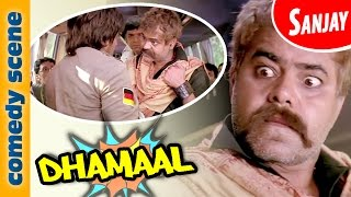 Sanjay Mishra Comedy Scenes | Dhammal | Indian Comedy
