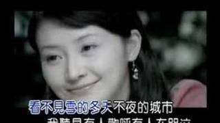 getlinkyoutube.com-陈楚生 - 有没有人告诉你 - karaoke (fixed)