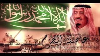 getlinkyoutube.com-شيلة اخو منيره للشاعرة بنت راشد