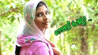 getlinkyoutube.com-നോക്കടിപെണണ.. | | Malayalam Album Songs Love | Malayalam Album Songs 2015 [HD]