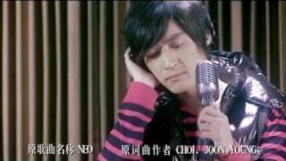 getlinkyoutube.com-胡歌+白冰-美麗的神話 (神話片尾曲)-DVD官方高清版
