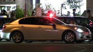 getlinkyoutube.com-緊急走行!!3連発!!警視庁覆面パトカー V36スカイライン マークX アリオン と 赤上げキザシ Japanese Police Car
