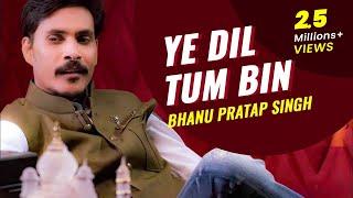 Bhanu Pratap Singh   Yeh Dil Tum Bin   Recreation    Tribute to Rafi Saab