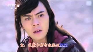 getlinkyoutube.com-赵丽颖、许志安   乱世俱灭