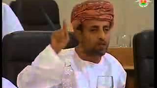 getlinkyoutube.com-مشكلة المخدرات في سلطنة عمان