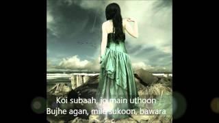 Man Jage Sari Raat Mera Deewana (Hindi/Eng Lyrics) | Shahid Maliya | Bittoo Boss | iMMi Studio