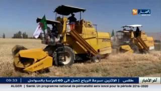 getlinkyoutube.com-أخبار الجزائر العميقة في الموجز المحلي ليوم 18 جويلية 2016