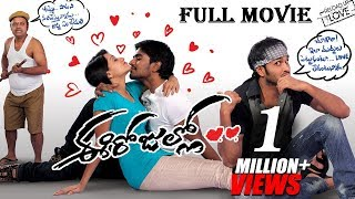 getlinkyoutube.com-Ee Rojullo Telugu Full Length Movie || 1080P With Subtitles || Srinivas, Reshma