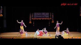 Vennila Thangachi - Aaaduludan Paadal