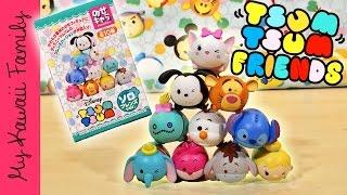 getlinkyoutube.com-Disney TSUM TSUM Friends Blind Boxes! Squishy Tsum Tsum Toys Stitch Oswald Tigger My Kawaii Family
