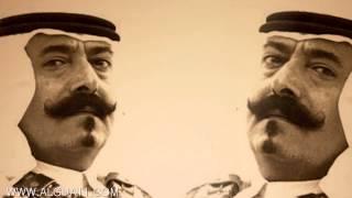 getlinkyoutube.com-غنت الورقا - بصوت الامير محمد الاحمد السديري