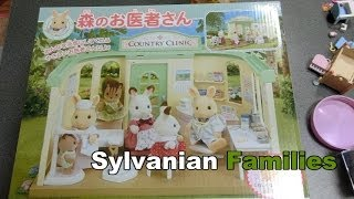 getlinkyoutube.com-【Sylvanian】シルバニア森のお医者さん・Country Clinic【Families】