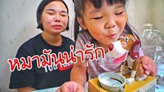 getlinkyoutube.com-น้องถูกใจ | ให้อาหารสุนัขด้วยเหรียญบาท