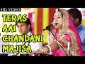 Teras Aai Chandani Majisa | Asha Vaishnav Bhajan 2015 |  | FULL VIDEO | Marwadi Bhajan | New Songs