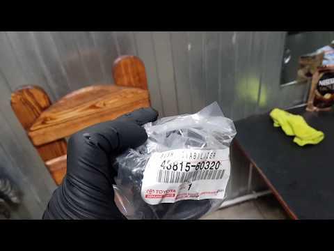Расположение втулки стабилизатора у Тайота Хайлюкс