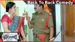 getlinkyoutube.com-Blade Babji Telugu  Movie || Back To Back Comedy Scenes-10 || Allari Naresh ,Sayali Bhagat