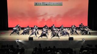 getlinkyoutube.com-ソーラン隊「宝」南中部門グランプリ受賞 2010/12/11 天理市民会館