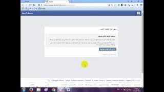 getlinkyoutube.com-طريقة اختراق حساب الجيميل عبر ثغرة المتاح+المربوط مني محمد عبد الكريم