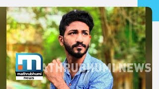 Abhimanyu murder: Prime Accused Arrested|Mathrubhumi News
