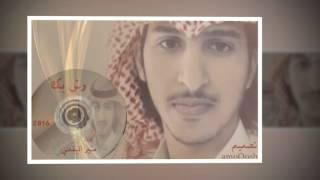 getlinkyoutube.com-شيلة وش بك منير البقمي