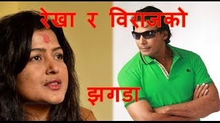 getlinkyoutube.com-Biraj bhatt and Rekha Thapa Clash - during Kali and Damini release