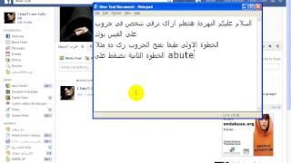 getlinkyoutube.com-شرح اضافة ادمن لجروب فيس بوك