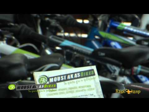 Moustakas Bikes | Ποδήλατα Αγίοι Ανάργυροι - Καματερό,Επώνυμα αξεσουάρ,ανταλλακτικά,αγορά ποδηλάτου