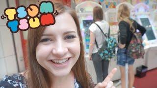 getlinkyoutube.com-DISNEY TSUM TSUM Japanese Arcade Version!