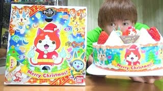 getlinkyoutube.com-1人でメリークリスマス!妖怪ウォッチキャラデコ クリスマスケーキ