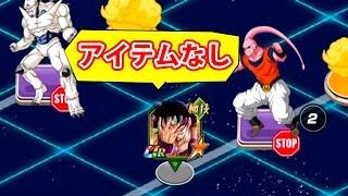 【ドッカンバトル】仮面のサイヤ人サンド アイテムなしでボスラッシュ!前編【Dokkan Battle】