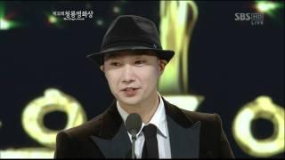 getlinkyoutube.com-11 11 25 제32회 청룡영화상 시상식  남우주연상