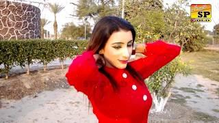 Man Bhawnra Sajan Singer Anmol Baghdadi Latest Punjabi & Saraiki Song 2017 By Shaheen Production