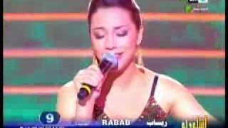 getlinkyoutube.com-Rabab Najid-Studio 2M-2010-Prime3-أوعدك-رباب نـاجد