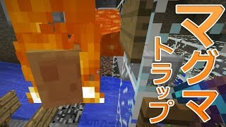 getlinkyoutube.com-【カズクラ】マイクラ実況 PART278 マグマ式スライムトラップ+窒息式!
