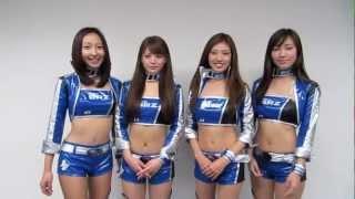getlinkyoutube.com-2013スーパーGT「SUBARU BRZ R&D SPORT」レースクイーン「BREEZE」