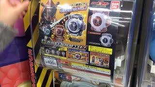 getlinkyoutube.com-ビリー・ザ・キッド魂&ベートーベン魂!仮面ライダーゴースト (Kamen Rider Ghost)ガチャポンで、ノブナガ魂のキラキラメッキverのアイコンを狙いでチャレンジ!