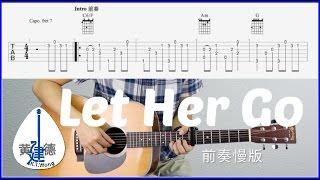Passenger【Let Her Go】吉他教学【拇指按弦必学】Guitar Tutorial 【Thumb Fretting】建德教程 #70