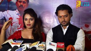 RAKT Marathi Film Muhurat With Starcast width=