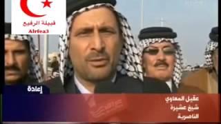getlinkyoutube.com-عثمان الفارس : اغتيل اخي الشيخ جمال الفارس الرفيعي من قبل الارهابيين