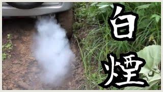 getlinkyoutube.com-ジムニー クロカンがんばりすぎて・・・ An engine was broken