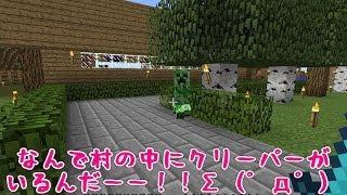 getlinkyoutube.com-【たこらいす】ほのぼのマイクラゆっくり実況  PART94 【マインクラフト】 (駅 建設!!編)
