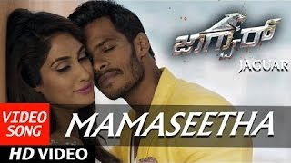 Mamaseetha Full Video Song ||