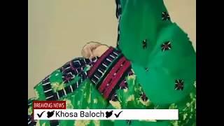 خوبصورت بلوچی گیت ۔۔ دل برتھے مئی بھجلا ۔۔۔      کوه سليمان بلوچ Kohe Sulaiman Baloch